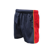 CBP Boys PE Shorts