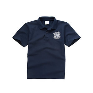 Sacred Heart PE Polo Shirt