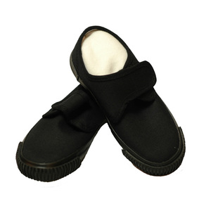 photo of Black Velcro Plimsolls
